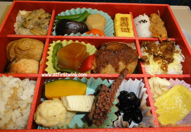 content of special Makunouchi train bento
