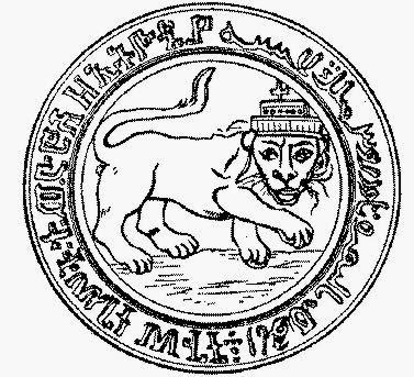 Wemezekir: Emperor Tewodros letter to H. Rassam, Queen