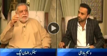 11th Hour - 21st October 2017