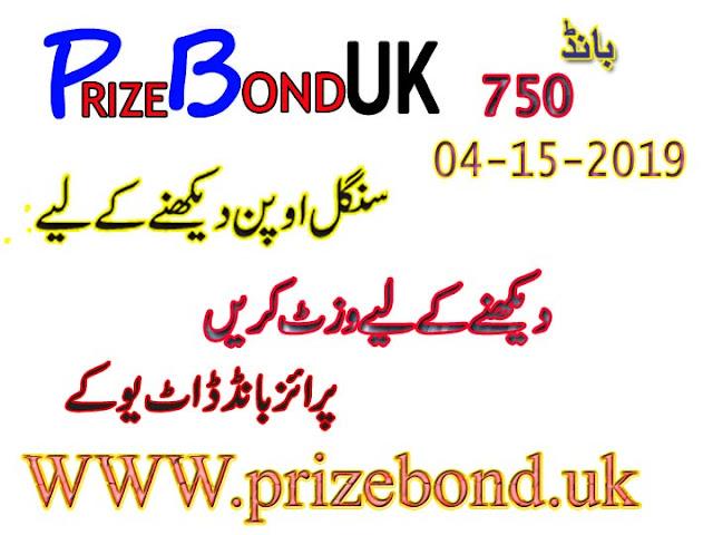 Prize Bond 750 City Lahor Darw In Pakistan Single Open