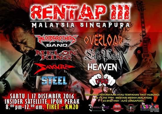Event Rentap 3 Malaysia Singapura | 17 Disember 2016