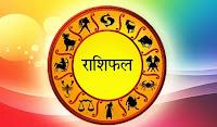 आज का राशिफल    01/04/18 horoscope today