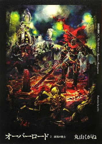 Overlord Light Novel