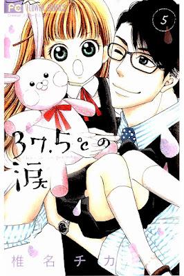 37.5℃の涙 第01-05巻 [37.5°C no Namida vol 01-05] rar free download updated daily