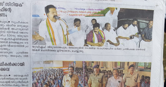 PHOTOS PUBLISHED IN THE NEWSPAPERS 2018