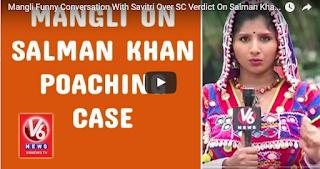 Mangli On Salman Khan Poaching Case