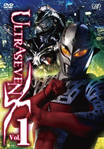 Ultraman Download Episode and Movie: Ultraseven X (2007 ...