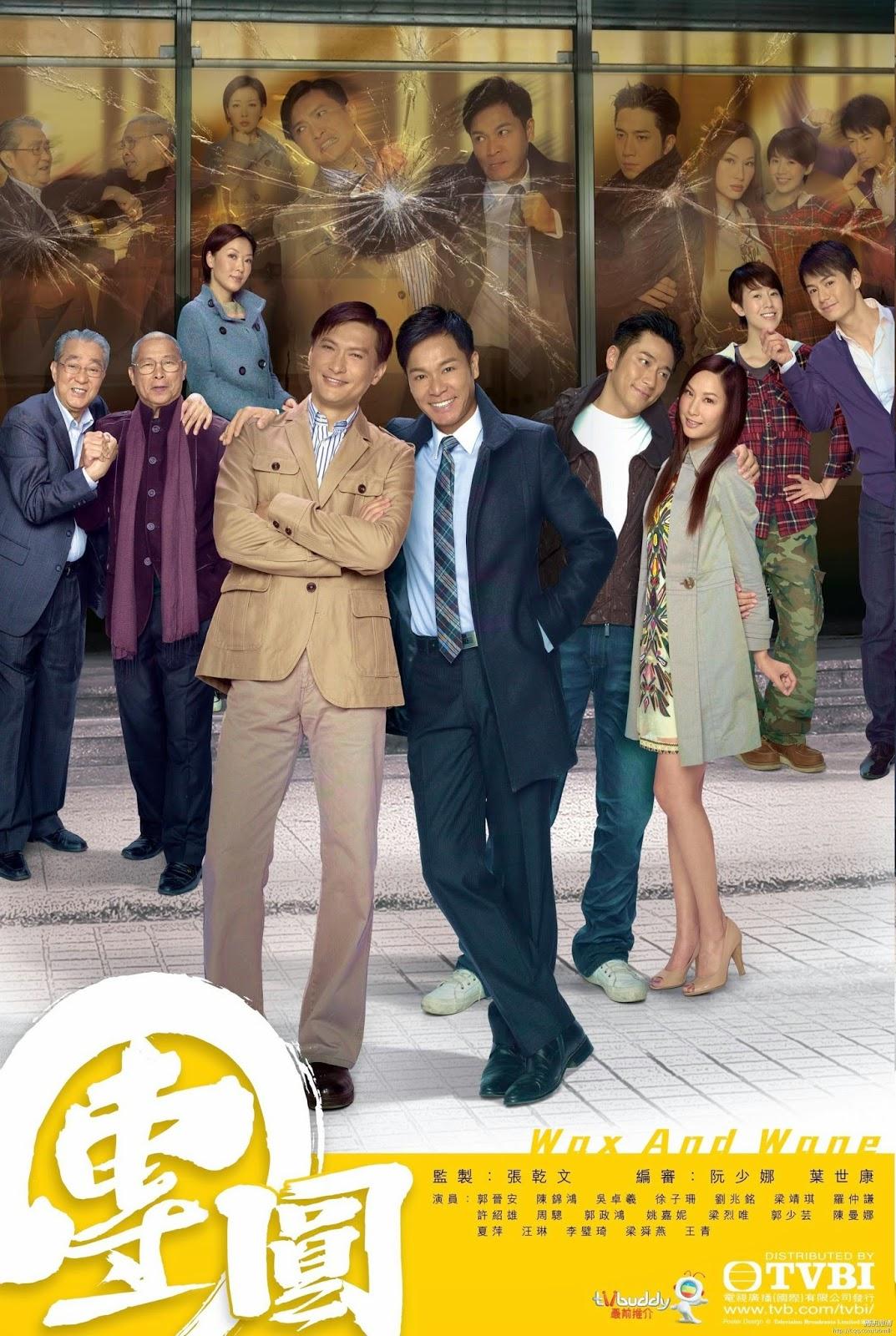 Đoàn Viên - SCTV9 (2021)