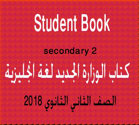 2018 Student Book and Workbook secondary 2