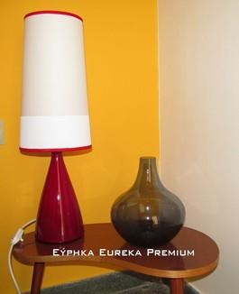 http://eurekapremium.blogspot.gr/2013/04/kastrup.html