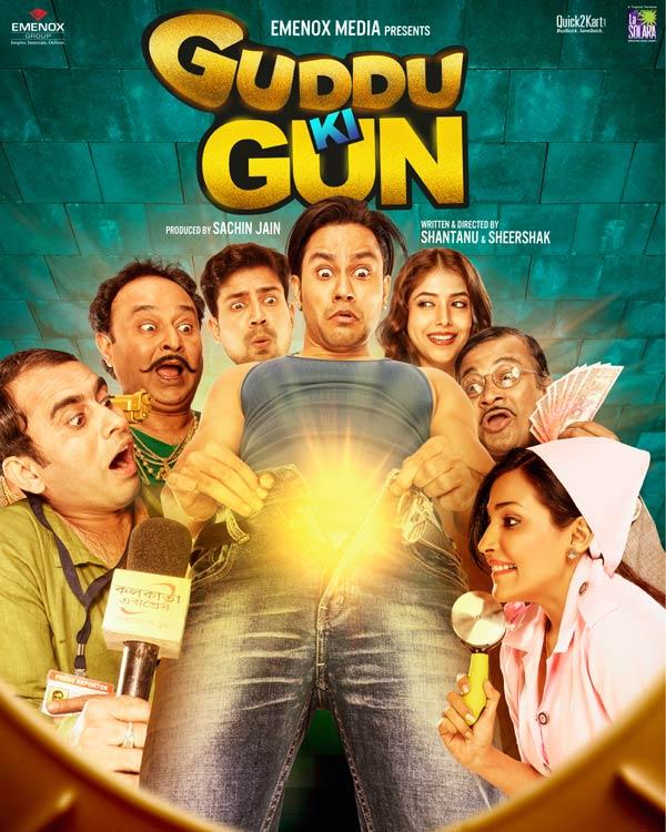 Guddu Ki Gun Trailer, Dialogues  Songs Lyrics - Kunal -2689