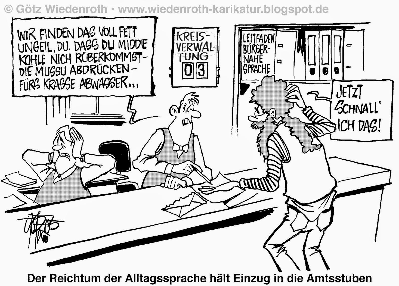 Declined Auf Deutsch