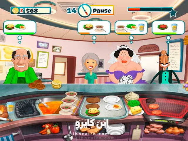 لعبة الطباخ