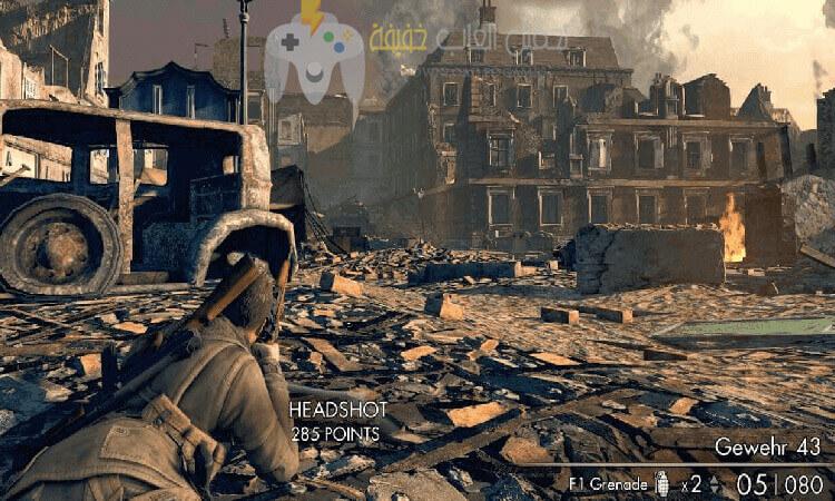 تحميل لعبة سنايبر Sniper Elite V2