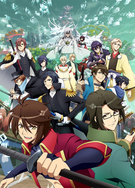 Bakumatsu | Cover DVD |
