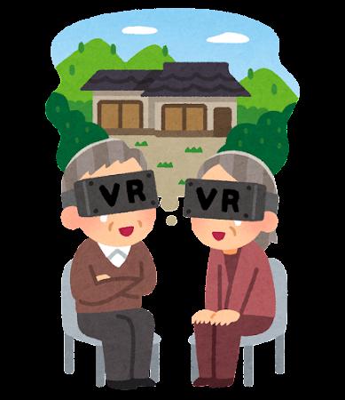 故郷を懐かしむお年寄りのイラスト(VR)