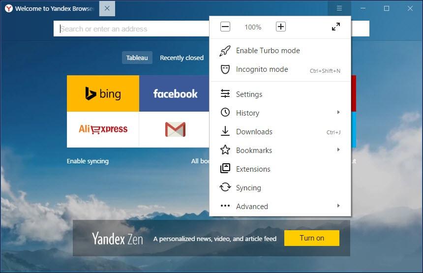متصفح, ياندكس, Yandex ,Browser, اخر, اصدار
