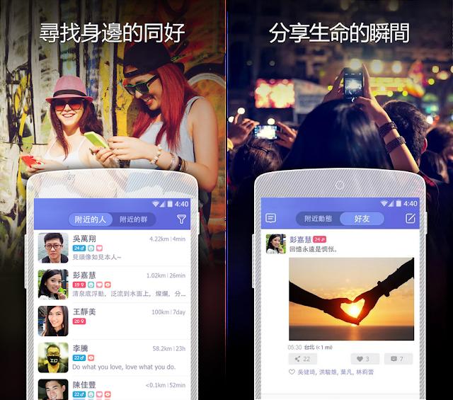 LINK Messenger App