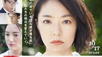 Ashita no Yakusoku (2017) Subtitle Indonesia