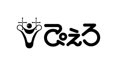Kenapa Studio Pierrot Menggunakan Logo Badut?