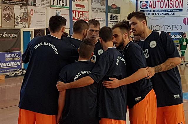 Τρεις ταλαντούχοι νεαροί καλαθοσφαιριστές στο Οίακα Ναυπλίου