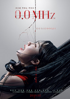 Download 0.0MHz (Korean Movie)