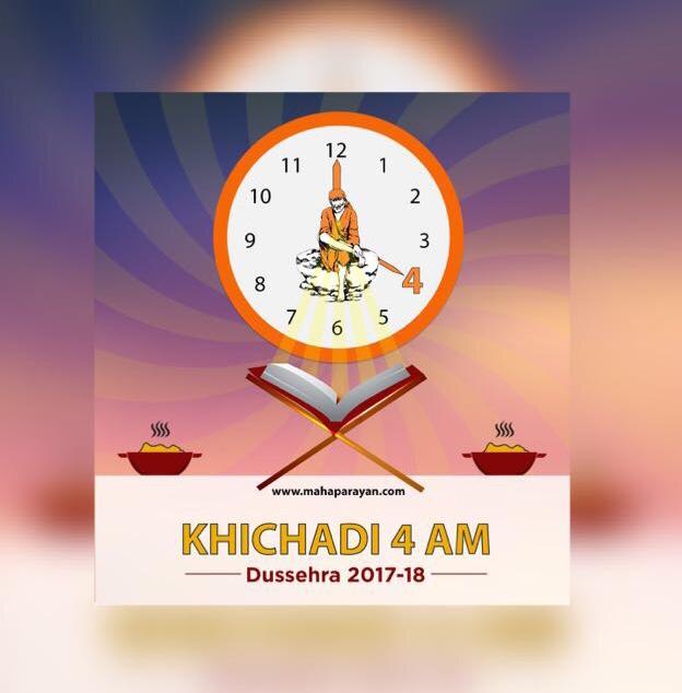 Shirdi Sai Baba The Great Alarm Woke Me Up And Reminded Me To Prepare Khichdi