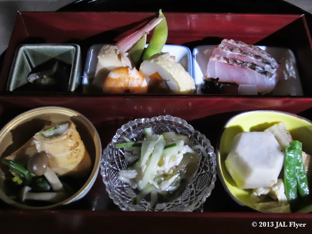 JAL First Class Japanese appetizer