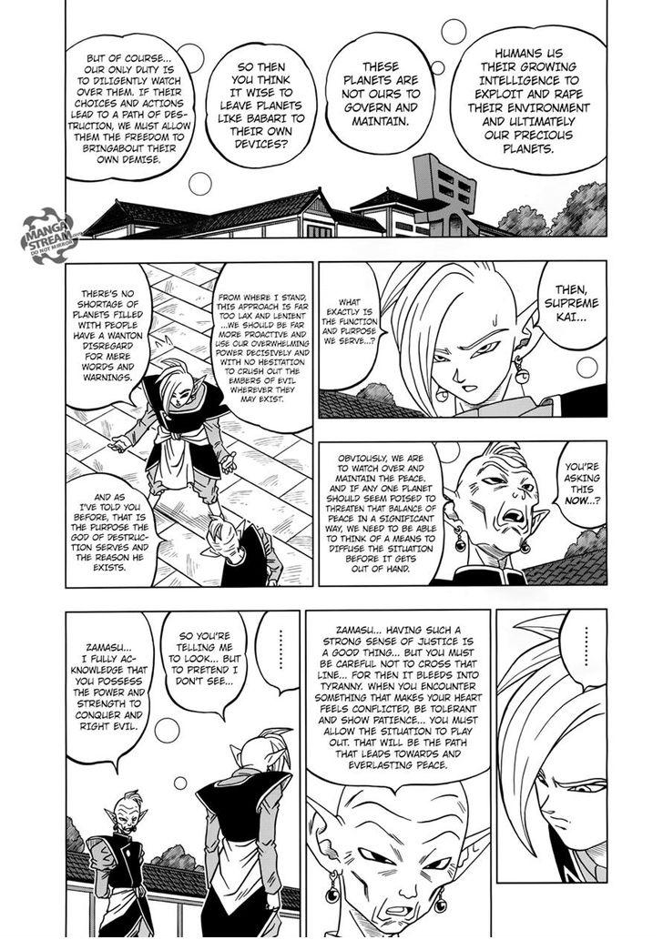 Dragon Ball Super Ch.17