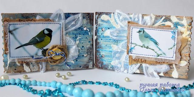 арт-бук, птицы, зима, из крафт-пакетов