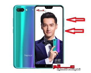 طريقة فرمتة هاتف هواوي هونور Huawei Honor 10