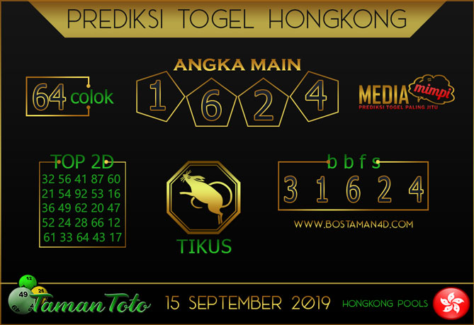 Prediksi Togel HONGKONG TAMAN TOTO 15 SEPTEMBER 2019