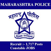 Maharashtra State Police, freejobalert, Sarkari Naukri, Maharashtra State Police Answer Key, Answer Key, maharashtra police logo