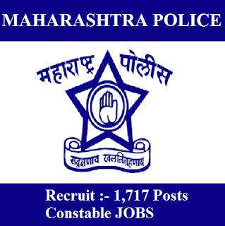 Maharashtra State Police, Police, Maharashtra Police, Maharashtra, Constable, 12th, freejobalert, Sarkari Naukri, Latest Jobs, Hot Jobs, maharashtra police logo