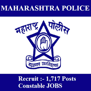 Maharashtra State Police, freejobalert, Sarkari Naukri, Maharashtra State Police Admit Card, Admit Card, maharashtra police logo