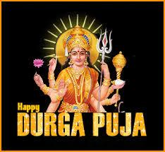Durga wishes sms , durga ashtami image , hd wallpaper