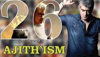 Fans Go Crazy Over 26 Years Of AJITH'ISM   Complete Journey Of Ajith