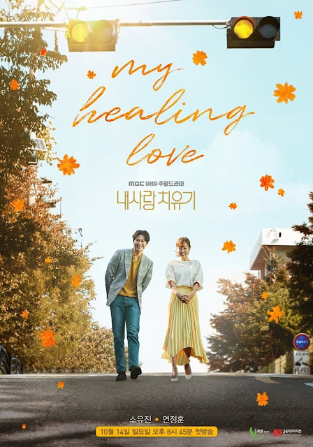 Drama Korea My Healing Love Subtitle Indonesia