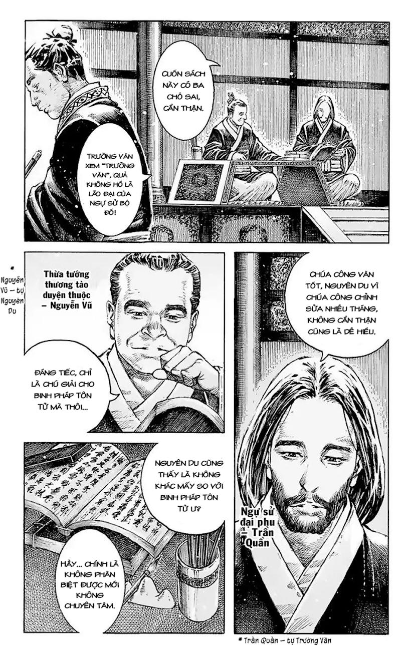 Hỏa phụng liêu nguyên Chương 513: Ngu ngư ngu dư trang 22