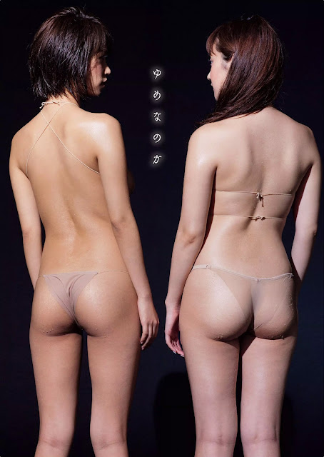 Nanoka 菜乃花 x Hazuki Yume 葉月ゆめ Weekly Playboy Sept 2015 Pics