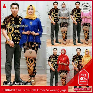 GMS357 BTKKR342241 21 Al Couple Elegance Best Dropship SK0091875952