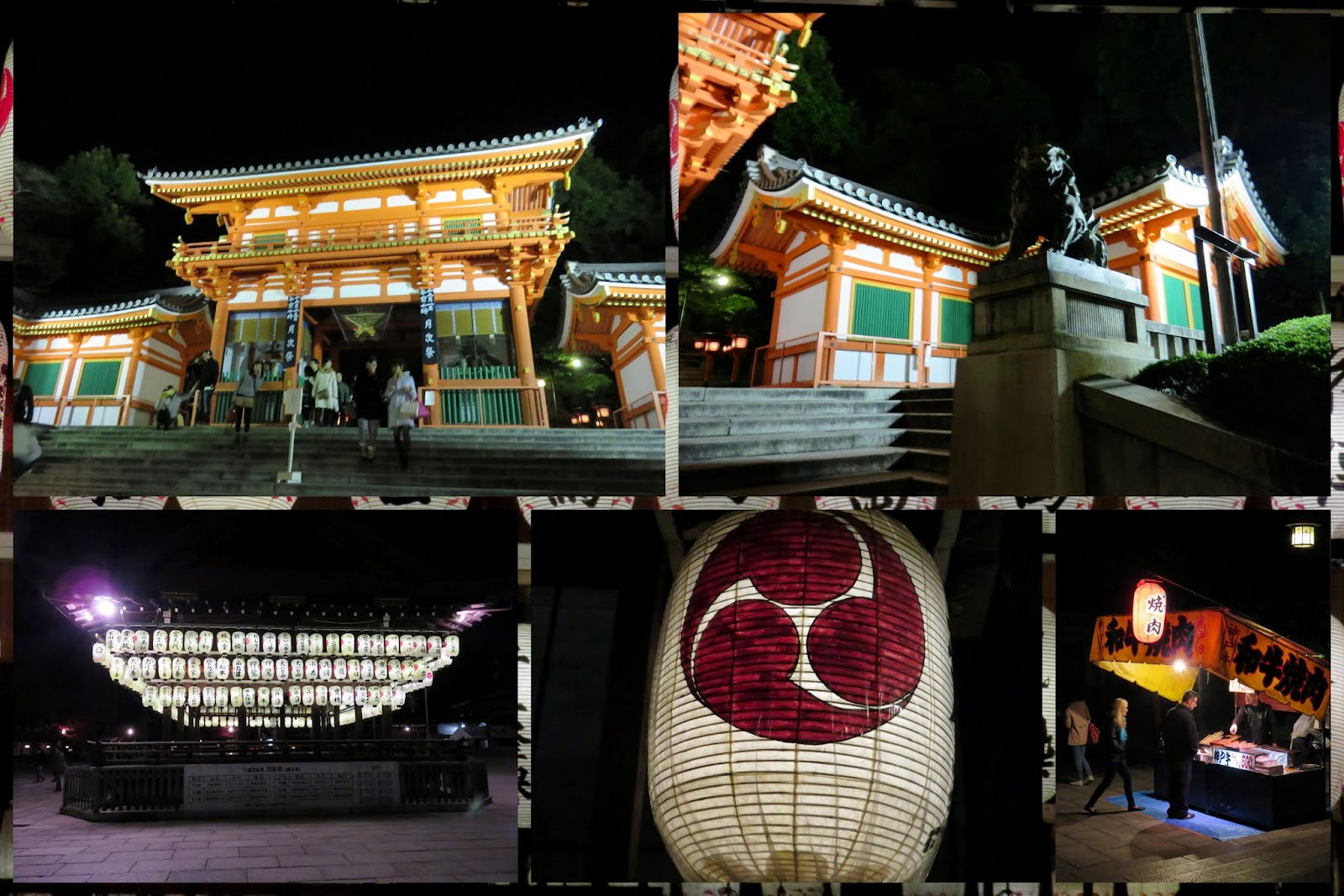 Kyoto Temples at Night
