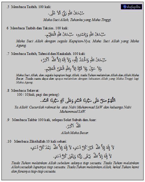 Niat Sholat Nisfu : sholat, nisfu, AMALAN, MALAM, NISFU, SYA'BAN