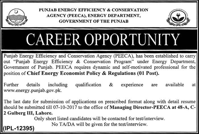 Jobs In Energy Department  Lahore Punjab  Sep 2017