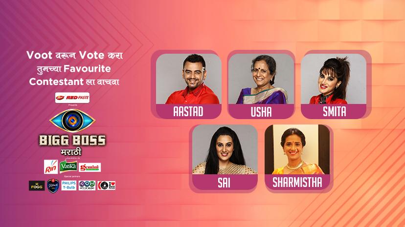 Voot Com Bigg Boss Vote Kannada Season 6 – Migliori Pagine da Colorare