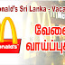 Vacancies in McDonald's, Sri Lanka