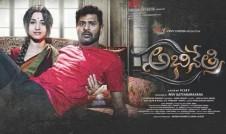 Top 10 Telugu movie Songs 2016 Chal Maar film Abhinetri weekly rating