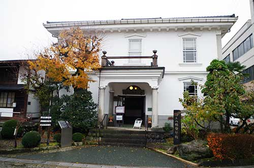 Rakugeikan Medical Museum, Gujo Hachiman, Gifu.