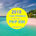 CEBU PACIFIC PROMO FARE 2018 : FLY TO TAIWAN, SIARGAO, PALAWAN, BORACAY, DAVAO CEBU AND MORE