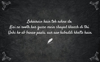 Quotes By Gulzar That Will Melt Your Heart